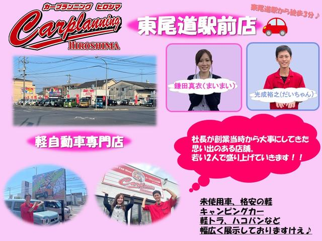 「MINI」「MINI」「コンパクトカー」「広島県」の中古車5