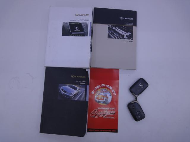 GS350 黒革エアーシート HDDナビ コーナーセンサー(19枚目)