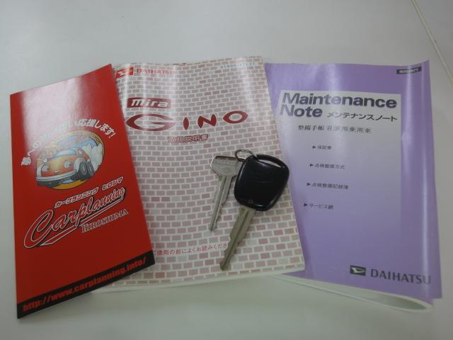 ダイハツ ミラジーノ L 盗難防止アラーム UVカットガラス 電格ミラー キーレス
