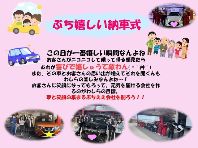 カスタムL ナビ HID 純正エアロ 盗難防止(6枚目)