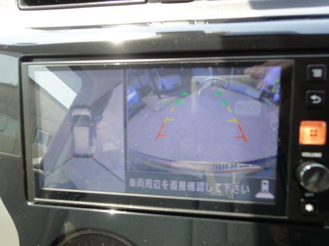 日産 デイズ X Vセレクション+セーフティ2 全周囲カメラ 自動ブレーキ