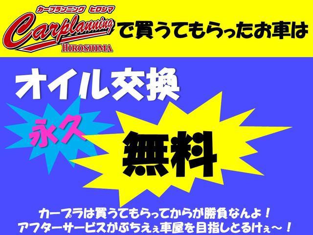 当店でご購入のお客様エンジンオイル永久無料!!