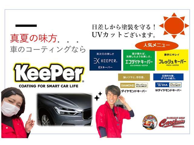 X エコアイドルiーSTOP 盗難防止 プライバシー CVT(3枚目)