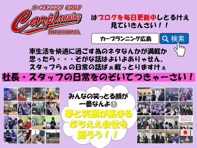 X エコアイドルiーSTOP 盗難防止 プライバシー CVT(4枚目)