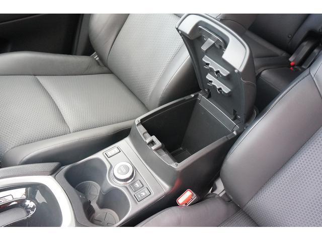 日産 エクストレイル 20XブレーキPKG 録音BT対応8インチナビ 後席モニター