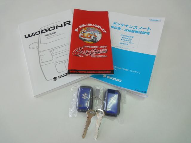 ハイブリッドFZセーフティパッケージ LED シートヒーター(20枚目)