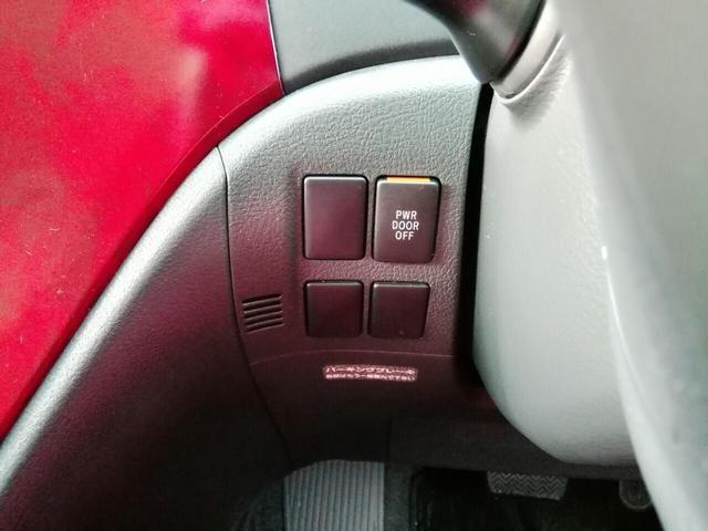 「トヨタ」「ヴェルファイア」「ミニバン・ワンボックス」「広島県」の中古車11