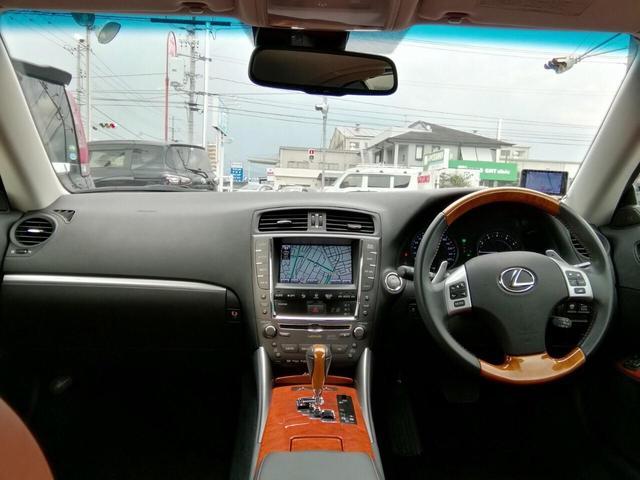 「レクサス」「IS」「オープンカー」「広島県」の中古車9