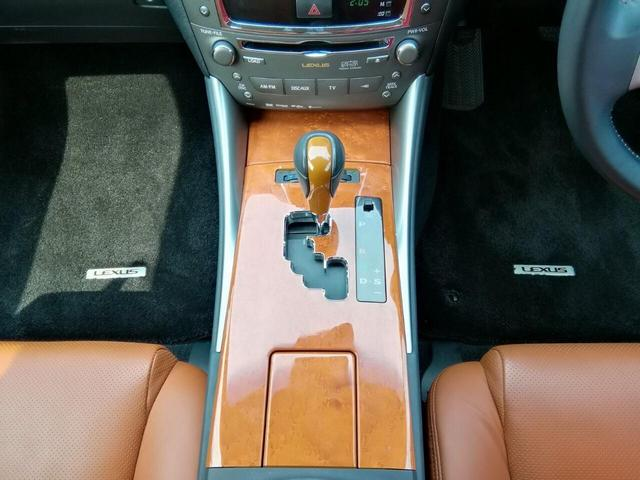 「レクサス」「IS」「オープンカー」「広島県」の中古車21