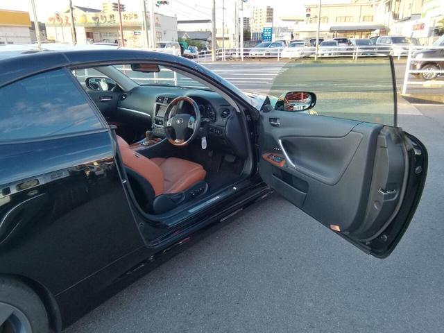 「レクサス」「IS」「オープンカー」「広島県」の中古車38