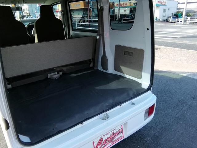 「三菱」「ミニキャブバン」「軽自動車」「広島県」の中古車15