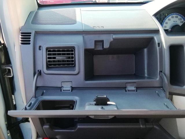 「三菱」「eKワゴン」「コンパクトカー」「広島県」の中古車16