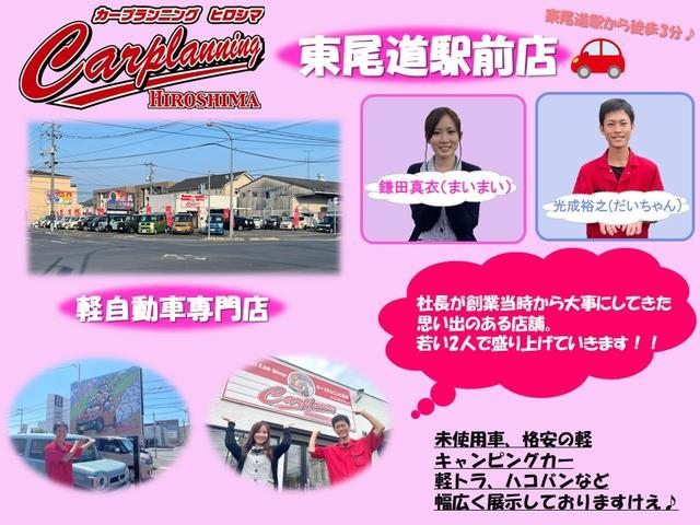「ダイハツ」「エッセ」「軽自動車」「広島県」の中古車5