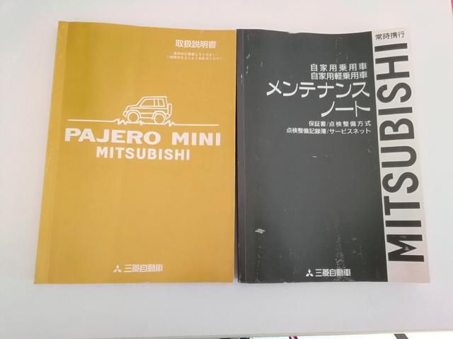 「三菱」「パジェロミニ」「コンパクトカー」「広島県」の中古車29