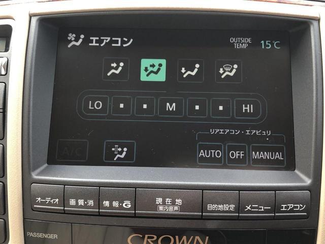 「トヨタ」「クラウン」「セダン」「広島県」の中古車33