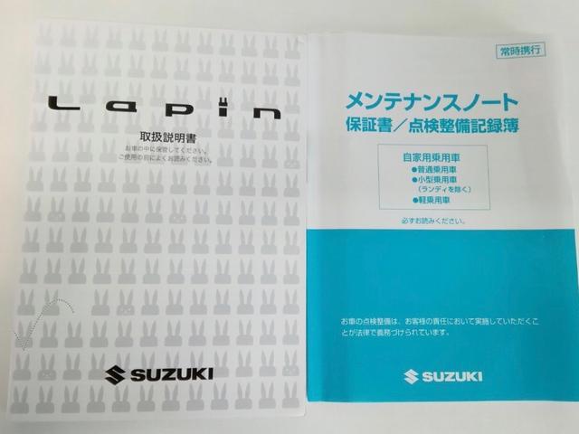 「スズキ」「アルトラパン」「軽自動車」「広島県」の中古車40