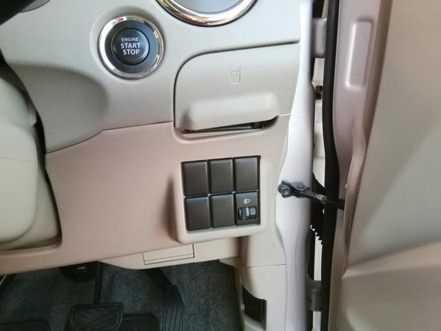 「日産」「ルークス」「コンパクトカー」「広島県」の中古車9