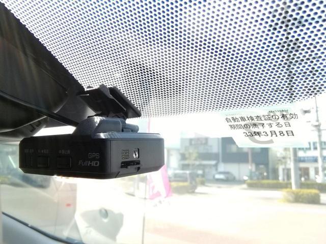 e-パワー X TV ナビ CVT ETC スマートキー(36枚目)