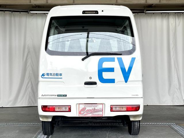 CD 16.0kwh 4シーター AC AT(16枚目)