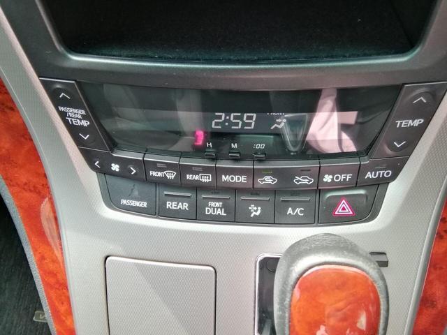 「トヨタ」「ヴェルファイア」「ミニバン・ワンボックス」「広島県」の中古車19