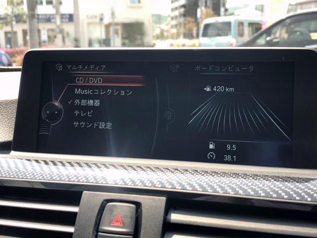 M4クーペ Mパフォーマンスエディション TV ナビ(18枚目)
