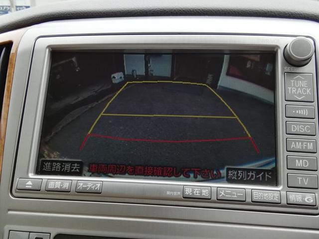 「トヨタ」「アルファード」「ミニバン・ワンボックス」「広島県」の中古車17