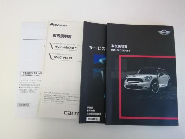 「MINI」「MINI」「SUV・クロカン」「広島県」の中古車45