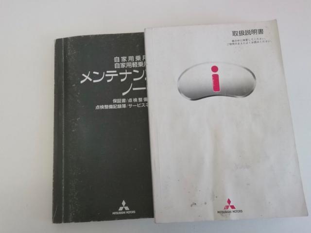 「三菱」「アイ」「コンパクトカー」「広島県」の中古車41