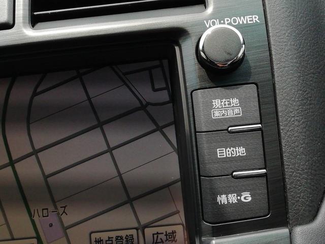 「トヨタ」「クラウン」「セダン」「広島県」の中古車20