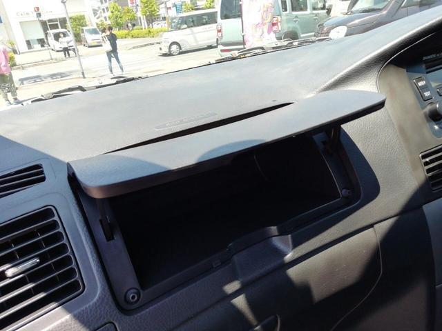 「ダイハツ」「ムーヴ」「コンパクトカー」「広島県」の中古車23