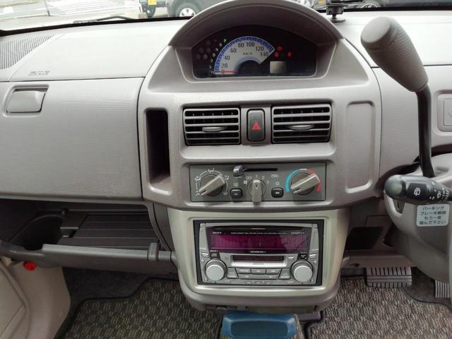 M+Xパッケージ 軽自動車 ETC ブラック AT AC(19枚目)