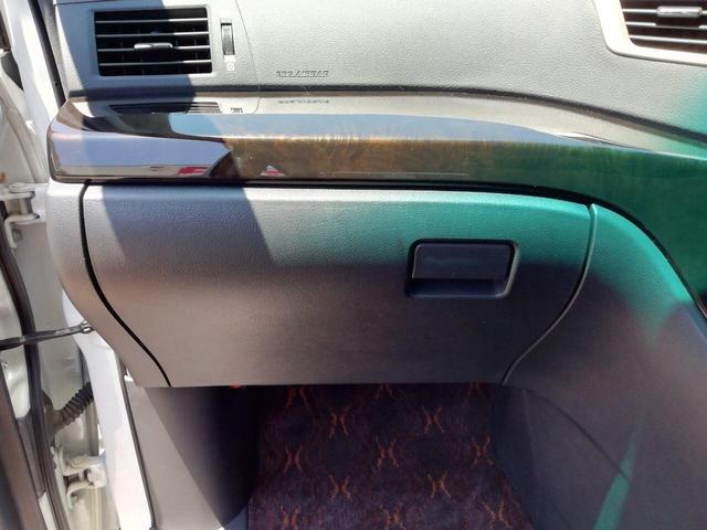 「トヨタ」「アルファード」「ミニバン・ワンボックス」「広島県」の中古車32