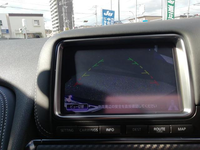 ピュアエディション アドバン20AW チャージスピードエアロ(23枚目)