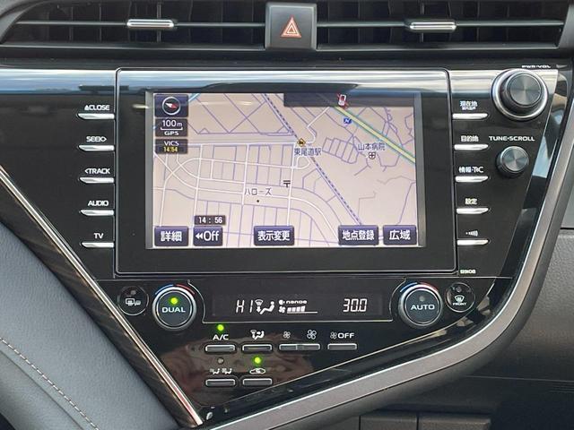 G ワンオーナー ハイブリット セーフティーセンス オートハイビーム付きLEDヘッドライト パワーシート 追従レーダークルーズ 電子パーキング ナビTV Bluetooth Bカメラ ETC スマートキー(17枚目)