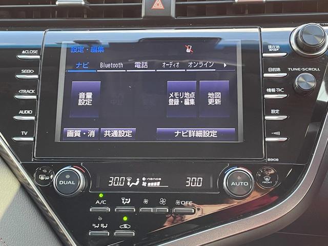 G ワンオーナー ハイブリット セーフティーセンス オートハイビーム付きLEDヘッドライト パワーシート 追従レーダークルーズ 電子パーキング ナビTV Bluetooth Bカメラ ETC スマートキー(18枚目)