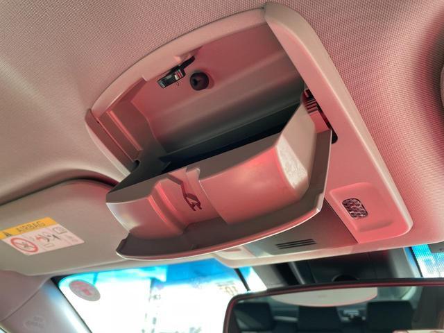 G ワンオーナー ハイブリット セーフティーセンス オートハイビーム付きLEDヘッドライト パワーシート 追従レーダークルーズ 電子パーキング ナビTV Bluetooth Bカメラ ETC スマートキー(29枚目)