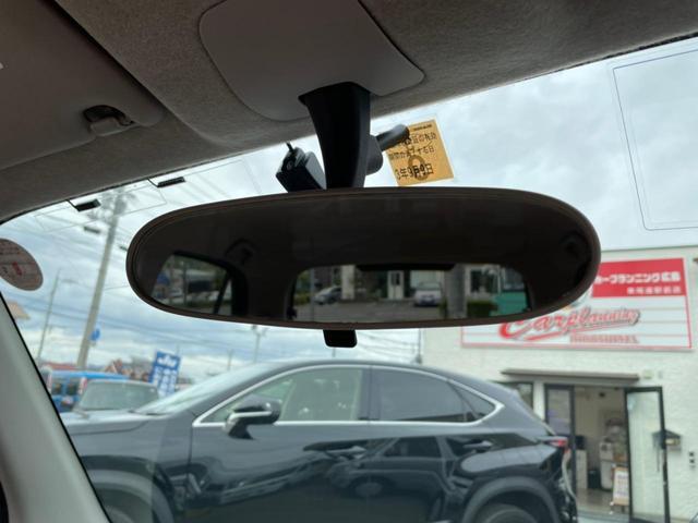 プレミアムX ETC付き オートエアコン バックカメラ(29枚目)