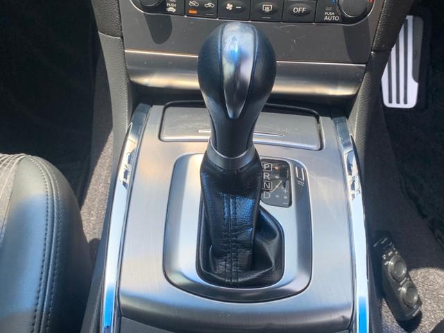 オートライト パワーシート パドルシフト SOURCE ABS サイドエアバッグ 盗難防止システム Bluetooth(19枚目)