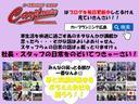カスタムL ナビ HID 純正エアロ 盗難防止(3枚目)