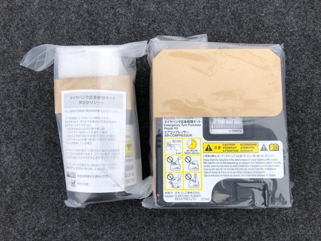 スペアタイヤレス&タイヤパンク応急修理セット