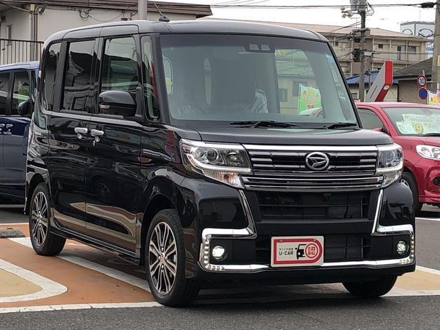 ダイハツ広島では全ての中古車に「車両状態証明書」を付け、品質の良い優良中古車(認定中古車)を数多く取り揃えています。是非ご来店いただき、良質な中古車をご確認下さい。スタッフ一同お待ちしています。