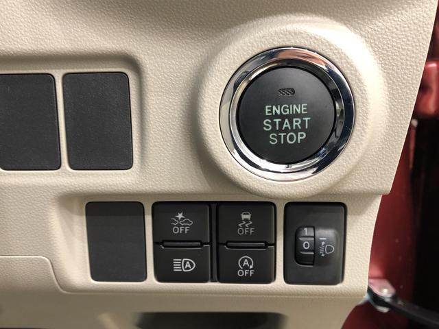 運転席の座面調整ができるシートリフターが付いてます