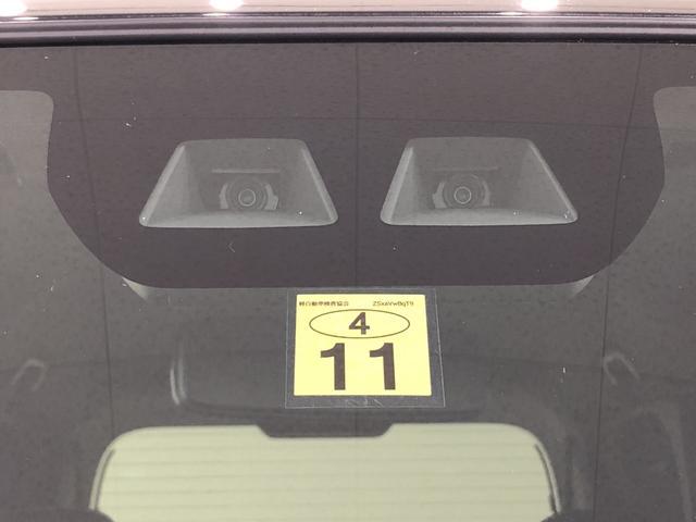 カスタムRS パノラマモニター リア両側電動スライドドア(36枚目)