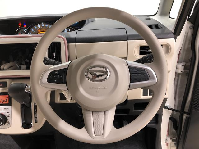 Gメイクアップリミテッド SAIII 衝突軽減ブレーキ LEDヘッドランプ・フォグランプ 置き楽ボックス オートライト プッシュボタンスタート セキュリティアラーム パノラマモニター対応カメラ 両側パワースライドドア(12枚目)
