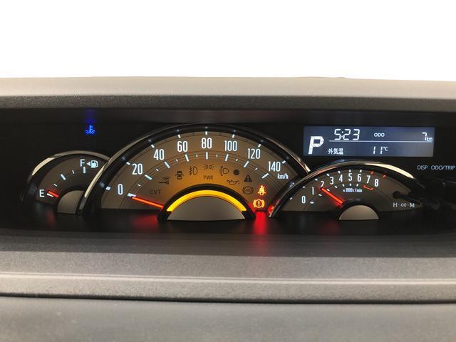 Gメイクアップリミテッド SAIII 衝突軽減ブレーキ LEDヘッドランプ・フォグランプ 置き楽ボックス オートライト プッシュボタンスタート セキュリティアラーム パノラマモニター対応カメラ 両側パワースライドドア(16枚目)