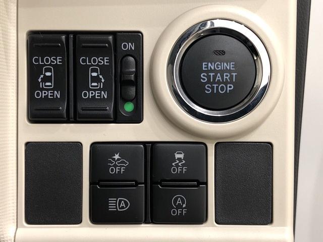 Gメイクアップリミテッド SAIII 衝突軽減ブレーキ LEDヘッドランプ・フォグランプ 置き楽ボックス オートライト プッシュボタンスタート セキュリティアラーム パノラマモニター対応カメラ 両側パワースライドドア(17枚目)