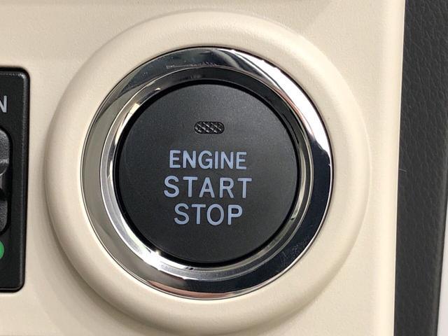 Gメイクアップリミテッド SAIII 衝突軽減ブレーキ LEDヘッドランプ・フォグランプ 置き楽ボックス オートライト プッシュボタンスタート セキュリティアラーム パノラマモニター対応カメラ 両側パワースライドドア(18枚目)
