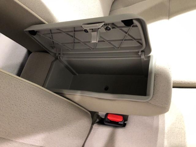 Gメイクアップリミテッド SAIII 衝突軽減ブレーキ LEDヘッドランプ・フォグランプ 置き楽ボックス オートライト プッシュボタンスタート セキュリティアラーム パノラマモニター対応カメラ 両側パワースライドドア(25枚目)