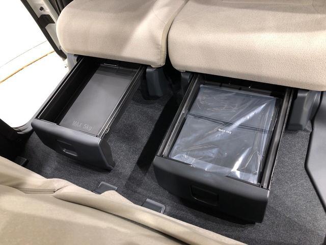 Gメイクアップリミテッド SAIII 衝突軽減ブレーキ LEDヘッドランプ・フォグランプ 置き楽ボックス オートライト プッシュボタンスタート セキュリティアラーム パノラマモニター対応カメラ 両側パワースライドドア(31枚目)