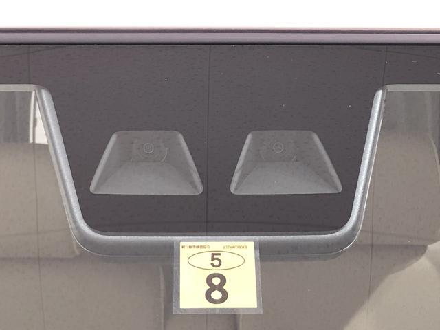 Gメイクアップリミテッド SAIII 衝突軽減ブレーキ LEDヘッドランプ・フォグランプ 置き楽ボックス オートライト プッシュボタンスタート セキュリティアラーム パノラマモニター対応カメラ 両側パワースライドドア(36枚目)